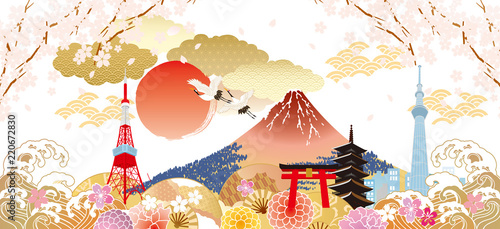 Fototapeta premium Japonia dużo biała