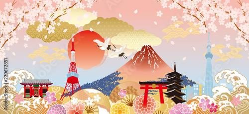 Fototapeta premium Japonia mnóstwo kolorów