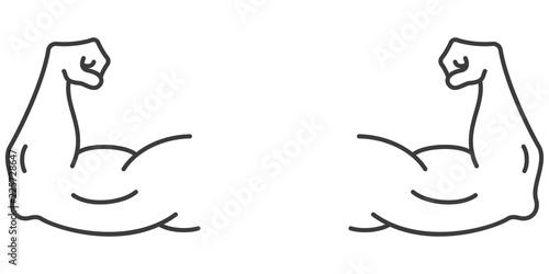 Strong muscular arms vector icon Fotobehang