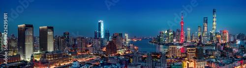 Canvas Print panorama of shanghai skyline at night