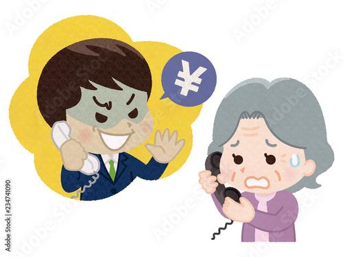 Carta da parati おばあさんを騙す詐欺師