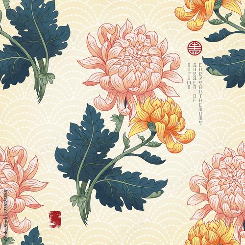 Cuadros en Lienzo Seamless vector background with branch of Japanese chrysanthemum flowers
