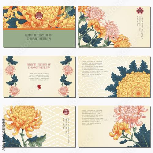 Fotografija Set of six horizontal business cards