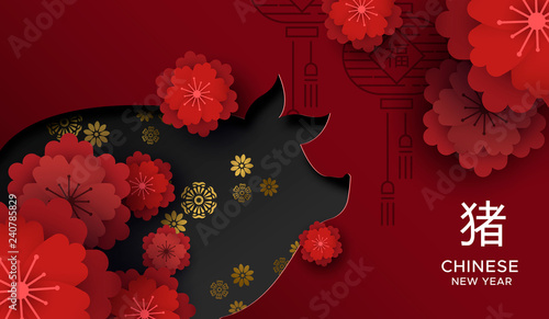 Fotografia Chinese New Year of pig 2019 floral paper cut card