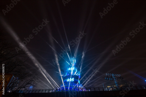 Fotografie, Tablou Projectors and lasers show of the tower in Plovdiv, Bulgaria