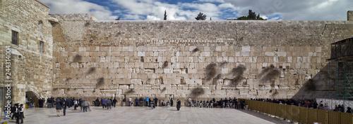 Western Wall, Jerusalem, Israel - panoramic view