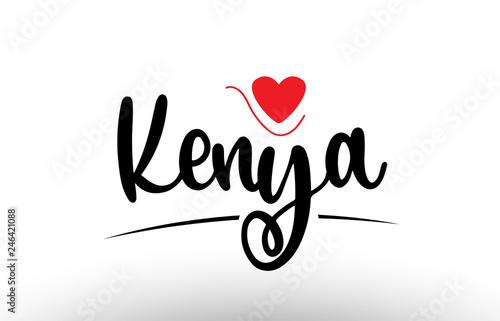 Wallpaper Mural Kenya country text typography logo icon design