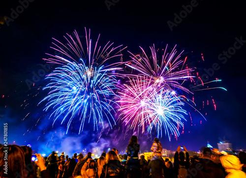 Fotografia Five big fireworks on dark city sky