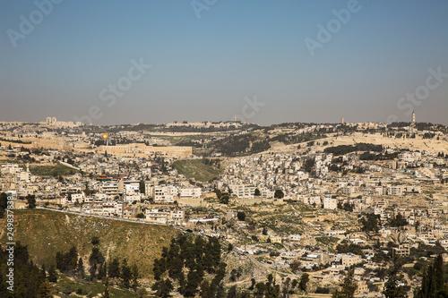 Canvas Print Panorama the old city Jerusalem
