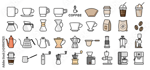 Leinwand Poster Barista and Coffee Lovers Icon Set