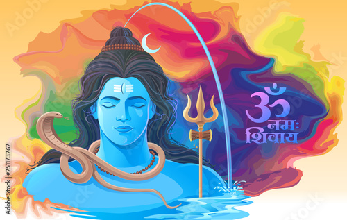 Wallpaper Mural The god of destruction. Lord Shiva