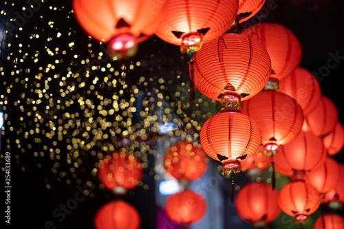 Chinese red lantern in the night of Chinese New Year of happiness Fototapeta