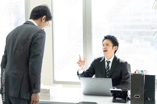 Fényképezés 上司 説教