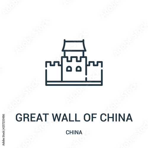 Tablou Canvas great wall of china icon vector from china collection
