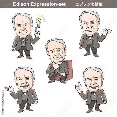 Fototapeta エジソン表情集