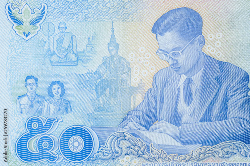 Fotografia, Obraz Close up Thai banknotes, Macro 1:1 photography.