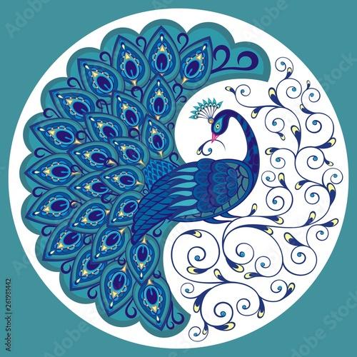 Carta da parati Peacock drawing fantasy bird