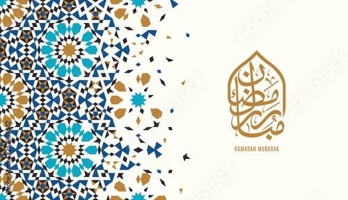 Fényképezés Ramadan Mubarak Greeting Card