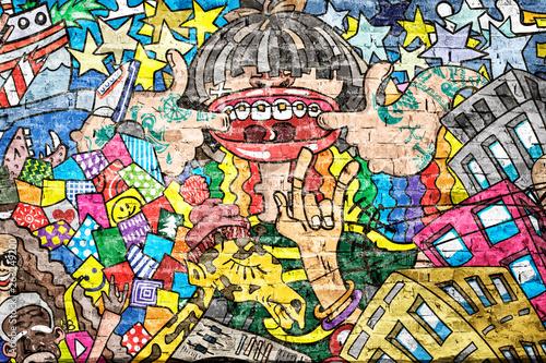 Fototapeta premium Fajne muzyczne graffiti na ścianie