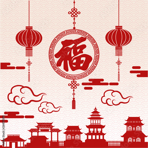 Fotografia Chinese new year greetings with gold rat zodiac sign paper cut art and craft style(Chinese word mean good fortune)