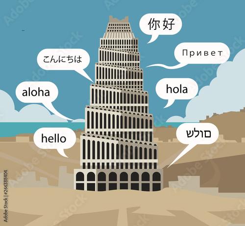 tower of babel  old testament tale Tapéta, Fotótapéta