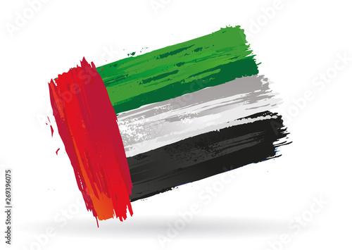 drapeau émirats arabes unis Fotobehang