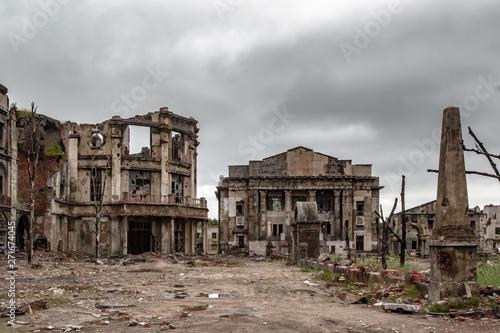 Fotografie, Obraz Destroyed house