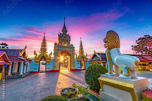 Photo Sunrise  Wat Phra That Panom temple in Nakhon Phanom, Thailand