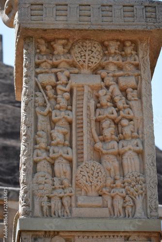 Photo Sanchi Stupas, Madhya Pradesh, India