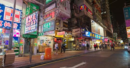 Fotografia Hong Kong street at night