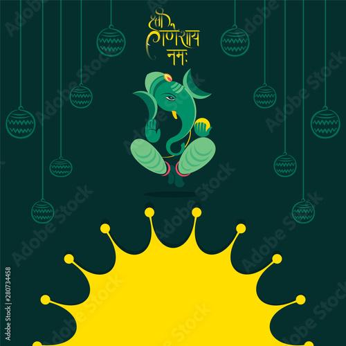 Photo creative ganesh chaturthi festival poster design