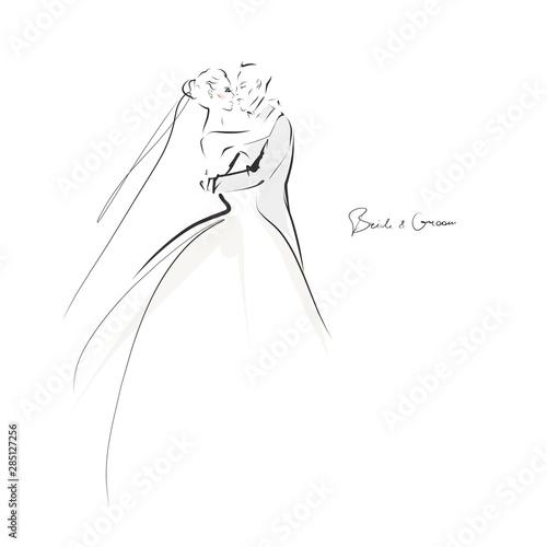 Fotografia, Obraz Young beautiful bride and groom