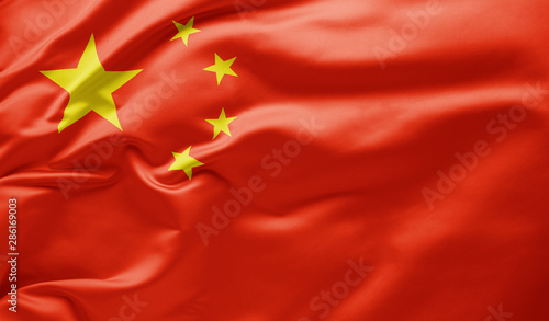 Fotografija Waving national flag of China