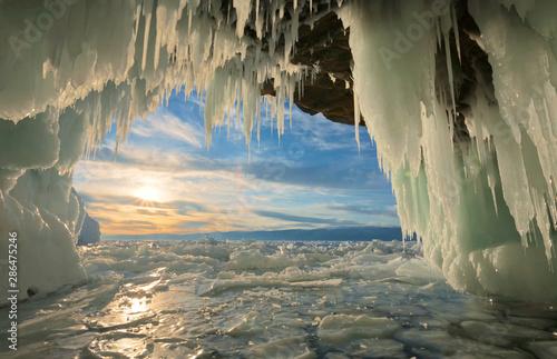Fotografia, Obraz Unusual winter landscape of the frozen Baikal Lake