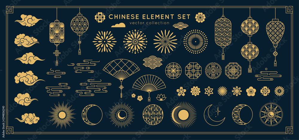 Zestaw azjatyckich elementów. Wektorowa dekoracyjna kolekcja wzorów, lampionów, kwiatów, chmur, ornamentów w chińskim i japońskim stylu. <span>plik: #294836240 | autor: Darya Gribovskaya</span>