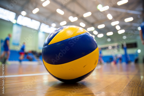 Volleyball ball on the floor
