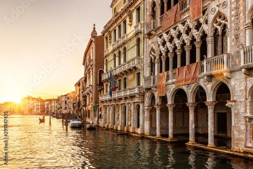 Venice at sunset, Italy Fotobehang
