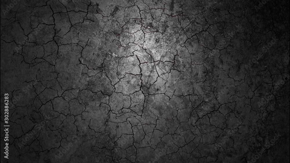 Pęknięty ściana streszczenie tło. Szare Tło Tekstury. <span>plik: #302886283 | autor: suppa</span>