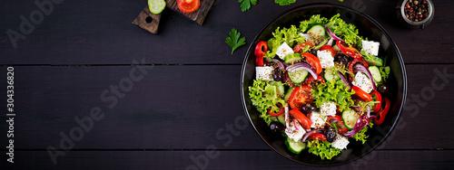 Canvas Print Healthy food