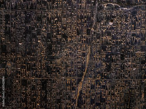 Cuadros en Lienzo Ancient sumerian stone carving with cuneiform scripting