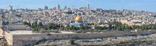 Fototapeta premium Wzgórze Świątynne i Stare Miasto w Jerozolimie.