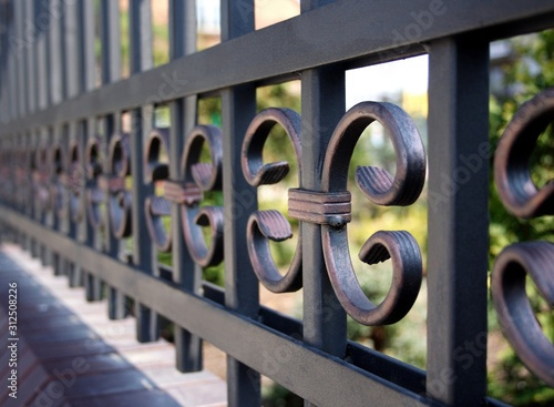 Fotografie, Tablou Metal fence - close-up