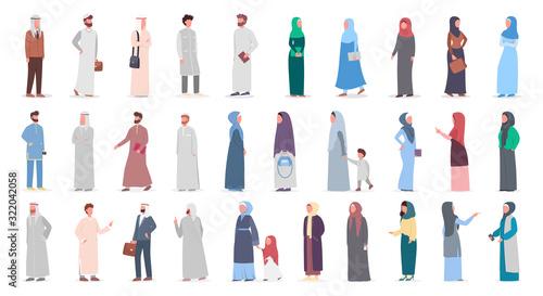 Photo Big muslim people set. Arabian woman and man collection