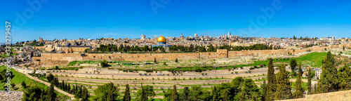 Panorama of Jerusalem, the Wall, from Mt. of Olives