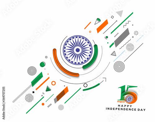 Fotografia, Obraz Independence Day Poster