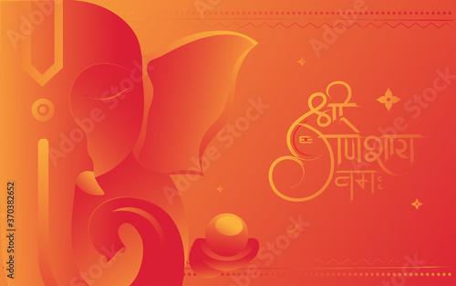 Ganesh Chaturthi Festival Background with writing Shri Ganeshaya Namaha in Hindi фототапет