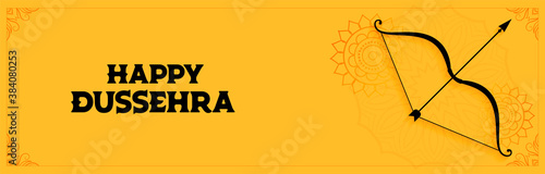 Fotografia Happy dussehra festival banner with bow and arrow vector
