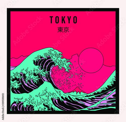 Great Wave in Vaporwave Pop Art style Fototapeta