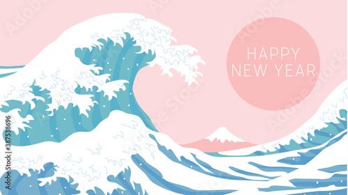 Slika na platnu Happy New Year message with The Great Wave off Kanagawa vector illustration