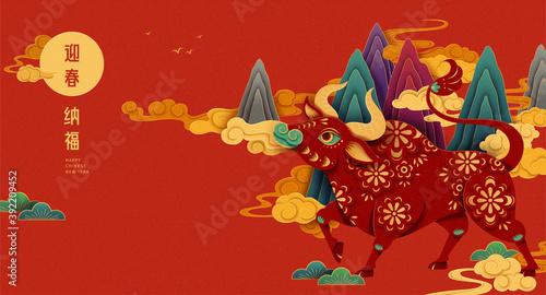 Fotografija Chinese zodiac sign of ox